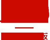 佛山市南海区响达丝网有限公司