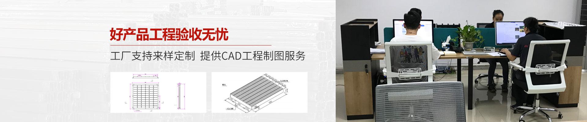 响达钢格板-好产品工程验收无忧 工厂支持来样定制,提供CAD工程制图服务