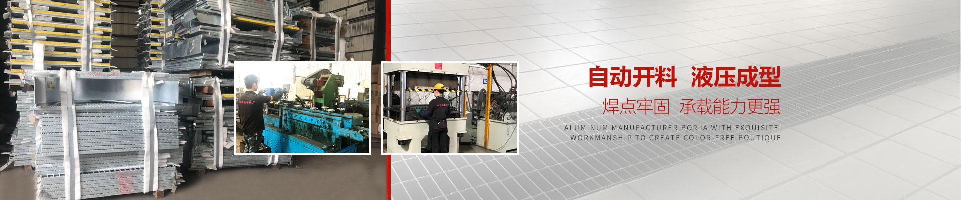 响达钢格板-自动开料,液压成型 焊点牢固,承载能力更强